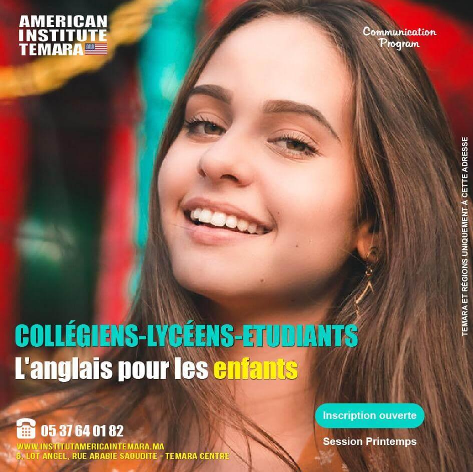 Cours d'Anglais en groupe