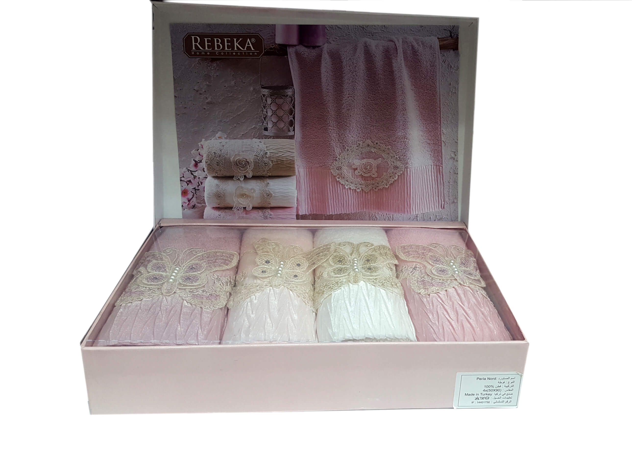 Ensemble Rebeka Home 4 serviettes