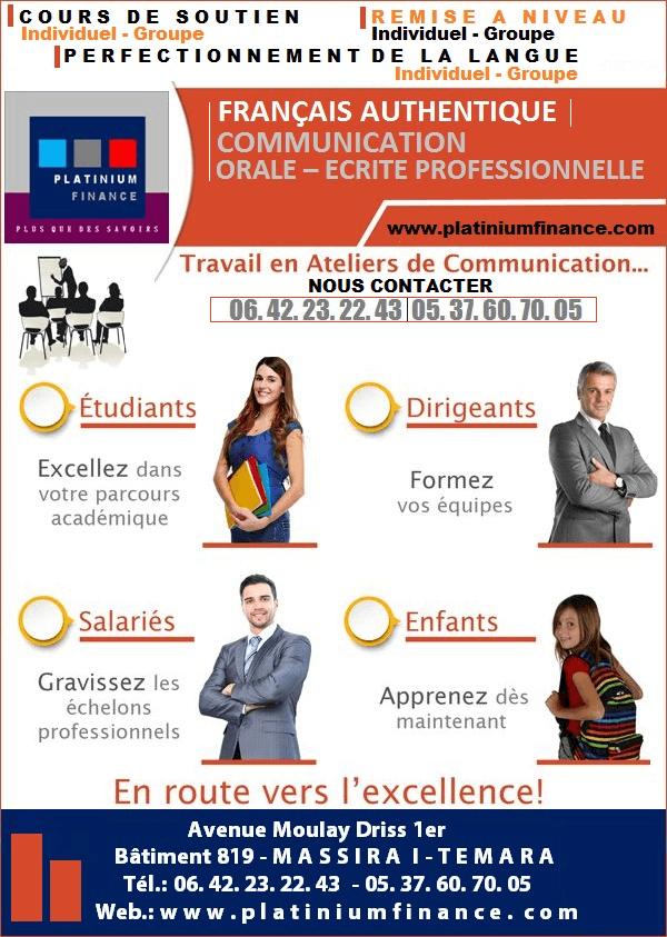 Cours de soutien –Renforcement –Remise à niveau- Perfectionnement – Français-Communication