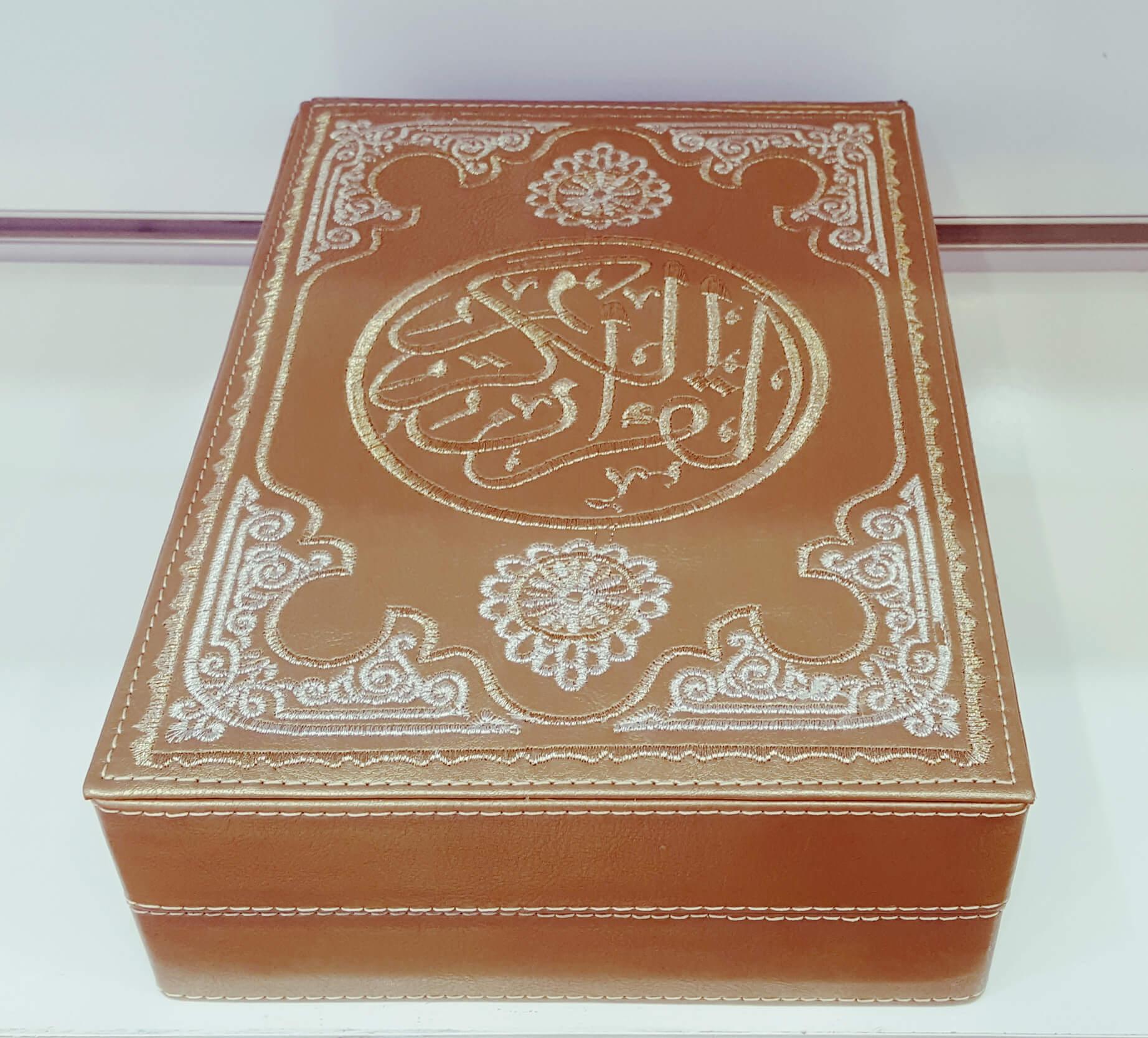 Quran gris ( مصحف ورش) brodé en dorée avec couverture