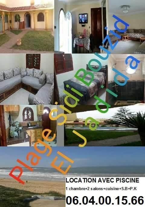 Appartement meublé + piscine à la plage sidi bouzid