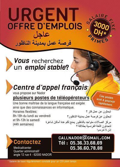 Téléopérateurs débutants à Nador