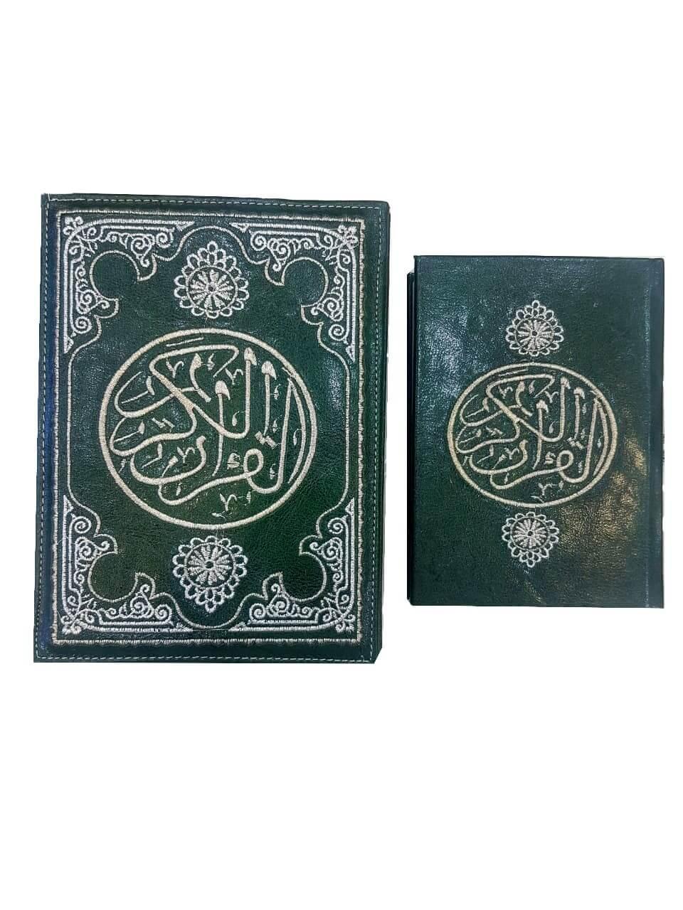 Quran avec couverture brodé gold & vert