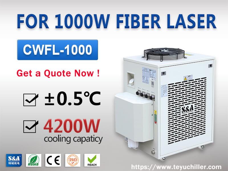 Refroidisseur d'eau pour laser à fibre 1000W