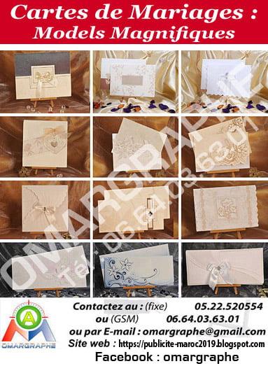 Carte de mariage, carte d'invitation et carte de voeux