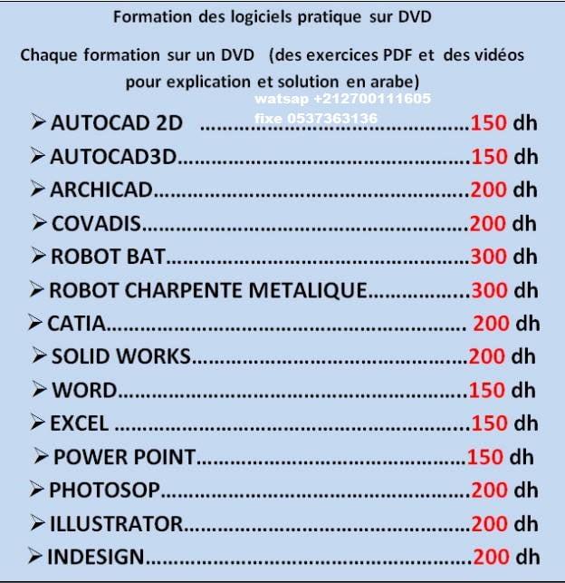 formation pratique sur dvd ( des PDF + des vidéos)  : formation   ROBOT BATIMENT  à  distance