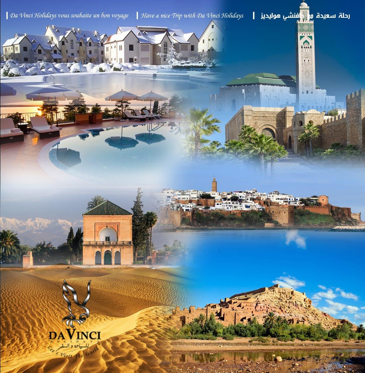 رحلات سياحية في عدة مدن مغربية