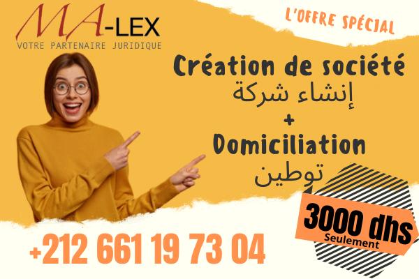 Création société Tanger – Domiciliation à Tanger – programme intilaka Malex