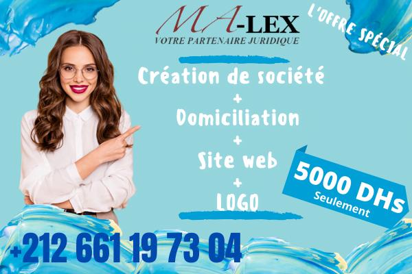 Création d'entreprise à Tanger – Domiciliation à Tanger – programme intilaka Malex