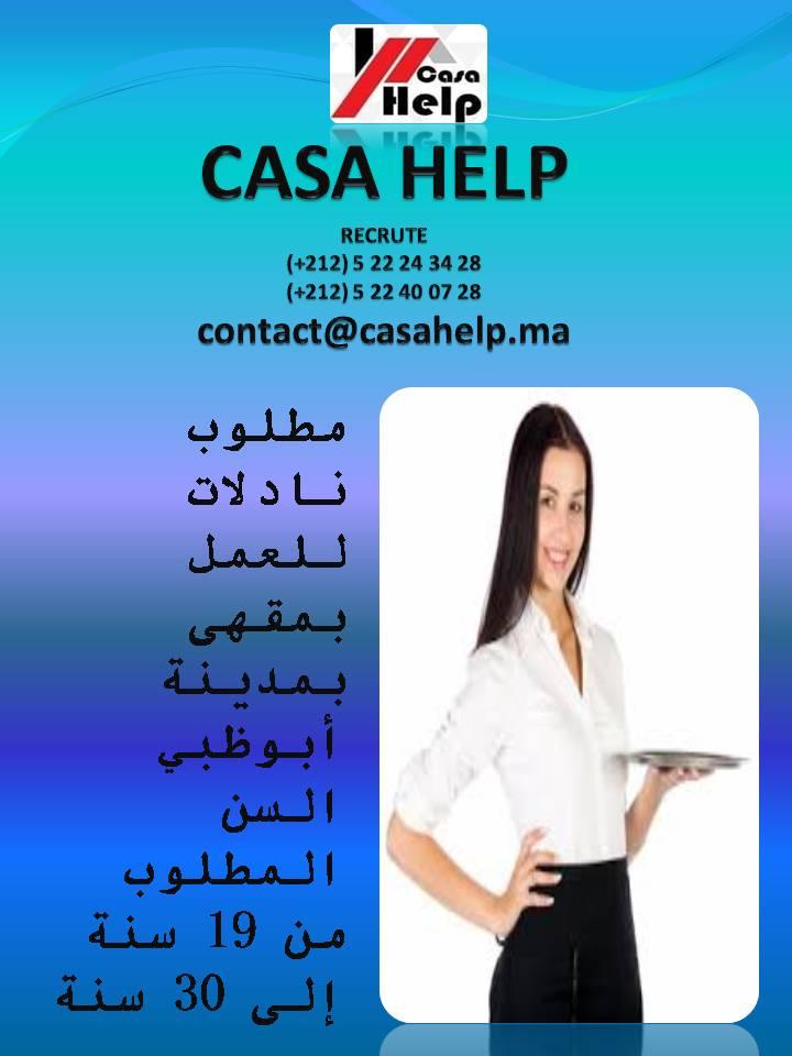 Casa HELP cherche des serveuses à Abu Dhabi