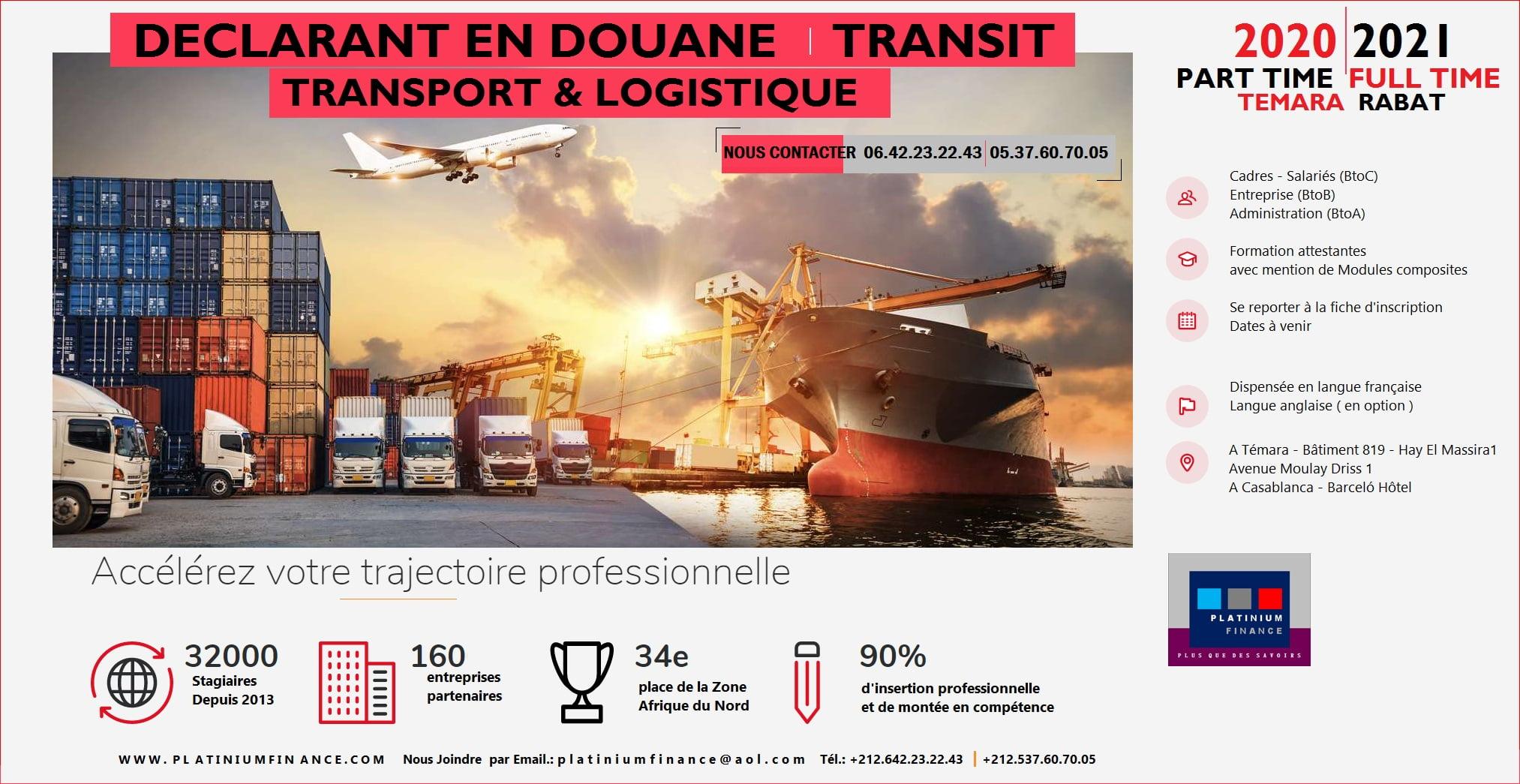 Formation  Pratique – Déclarant  en douane-Commerce -Douane-Transit