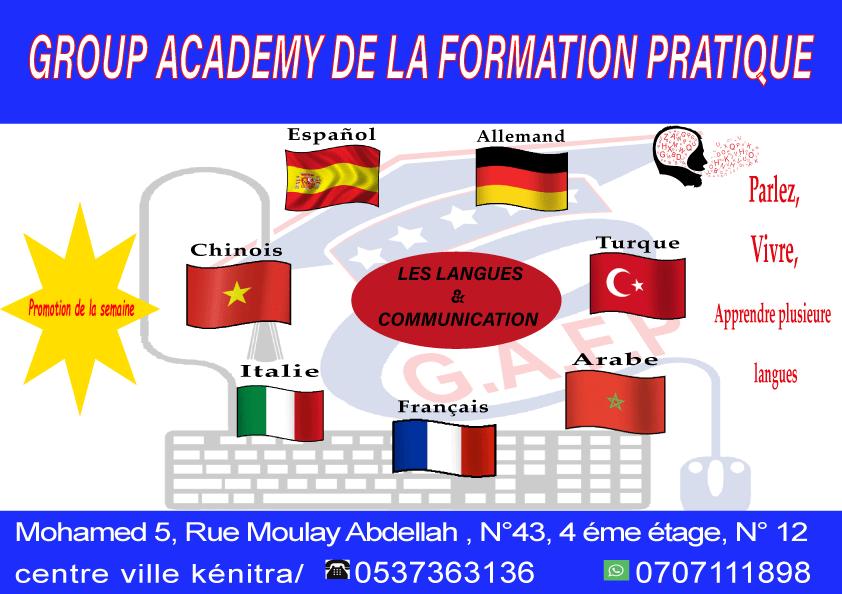 Les cours de langue et communication (  français – anglais )  à distance .