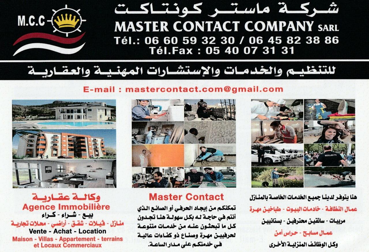 Femme de ménage chez Master Contact Company