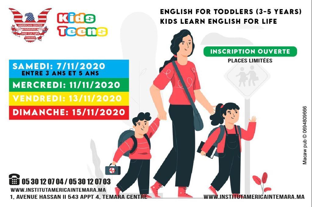 إحجزي مكان لأطفالك بإحدى دوراتنا للغة الإنجليزية لضمان مستقبل أفضل