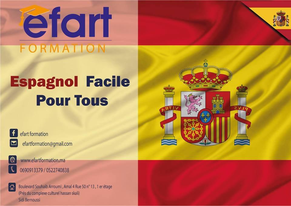 Cours D'espagnol (الاسبانية)