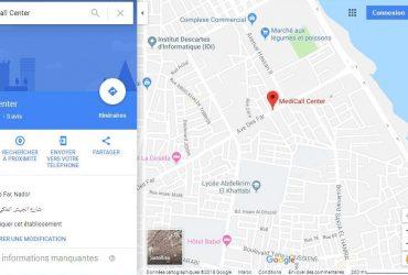 Centre d'appel à Nador recrute des téléopérateurs (H/F)