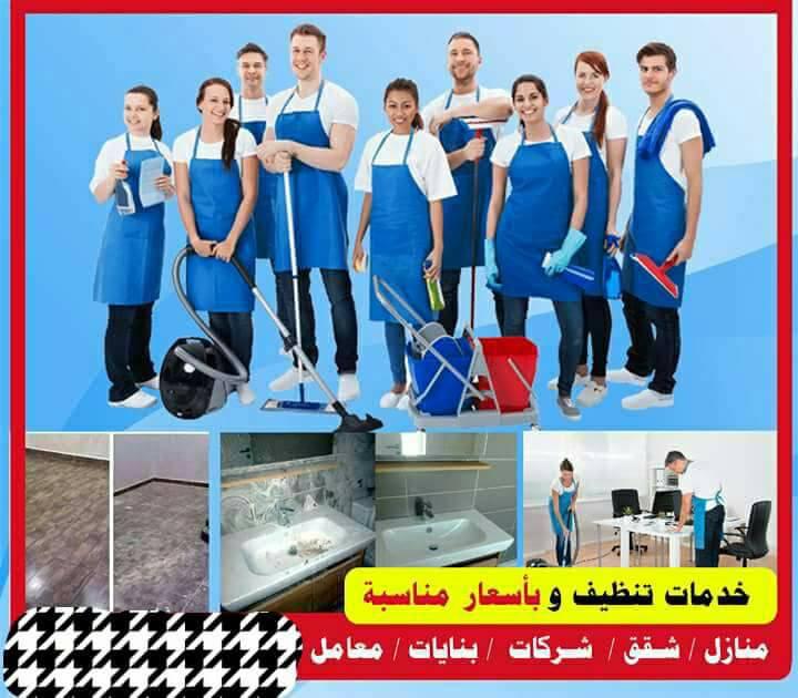 Ici, nous avons la main-d'œuvre que vous recherchez, y compris des nettoyeurs qualifiés, des nounous, des cuisiniers, des chauffeurs et des artisans