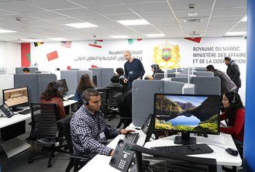 Centre D'appel débutants