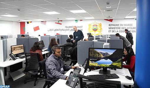 مركز النداء باللغة العربية و بدون خبرة