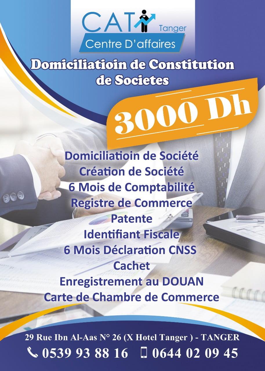 Création et domiciliation d'entreprises à Tanger