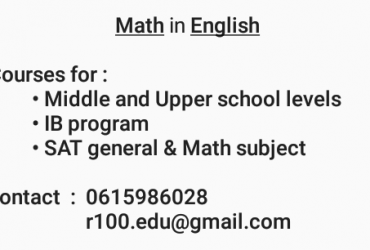 Math courses in English
