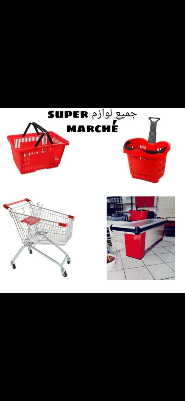 Rayonnage de super marché