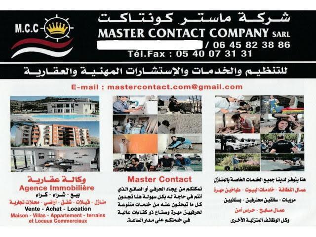 Master contact à votre service