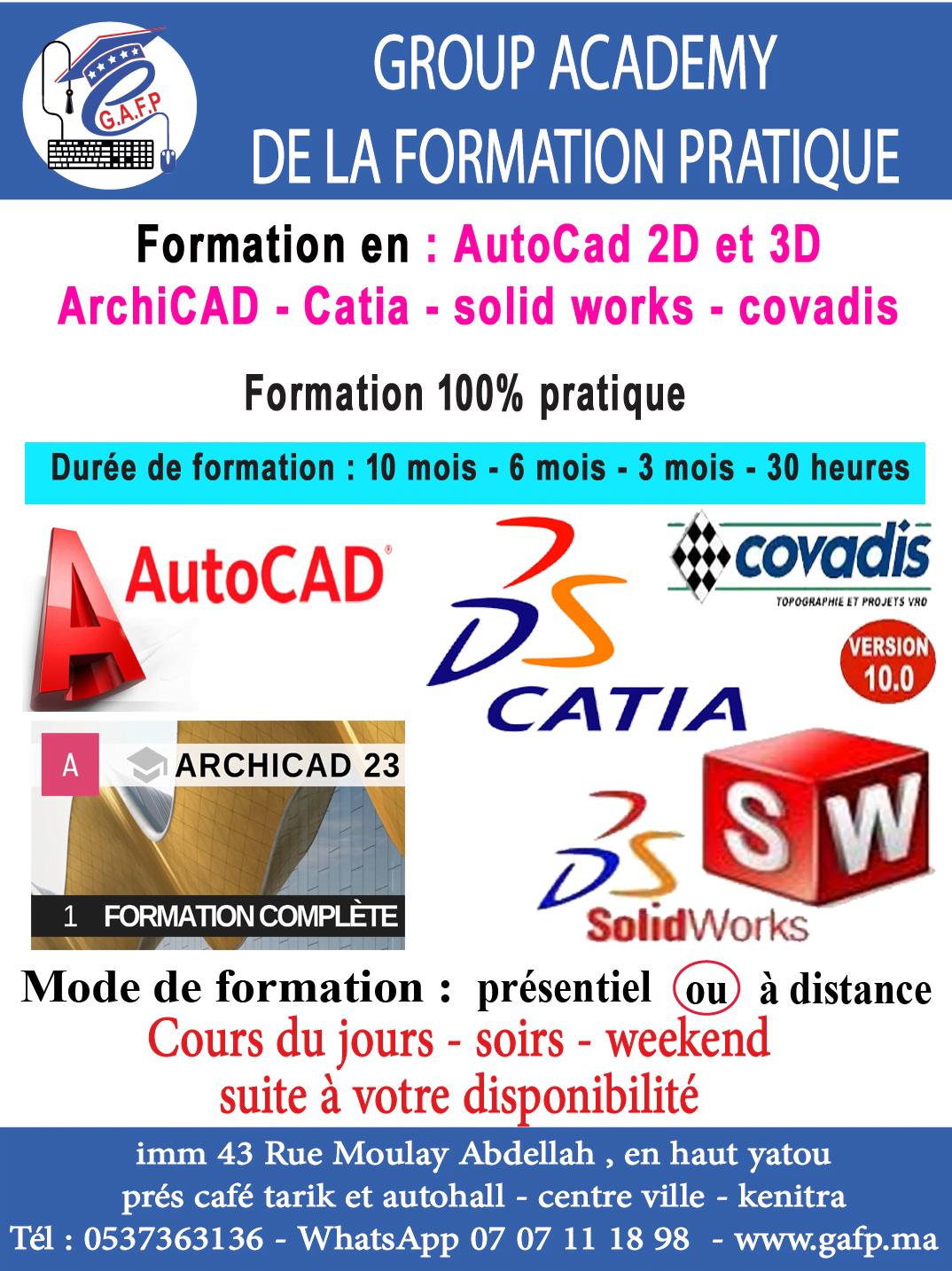 Formation dessin Mécanique AutoCad Catia SolidWorks