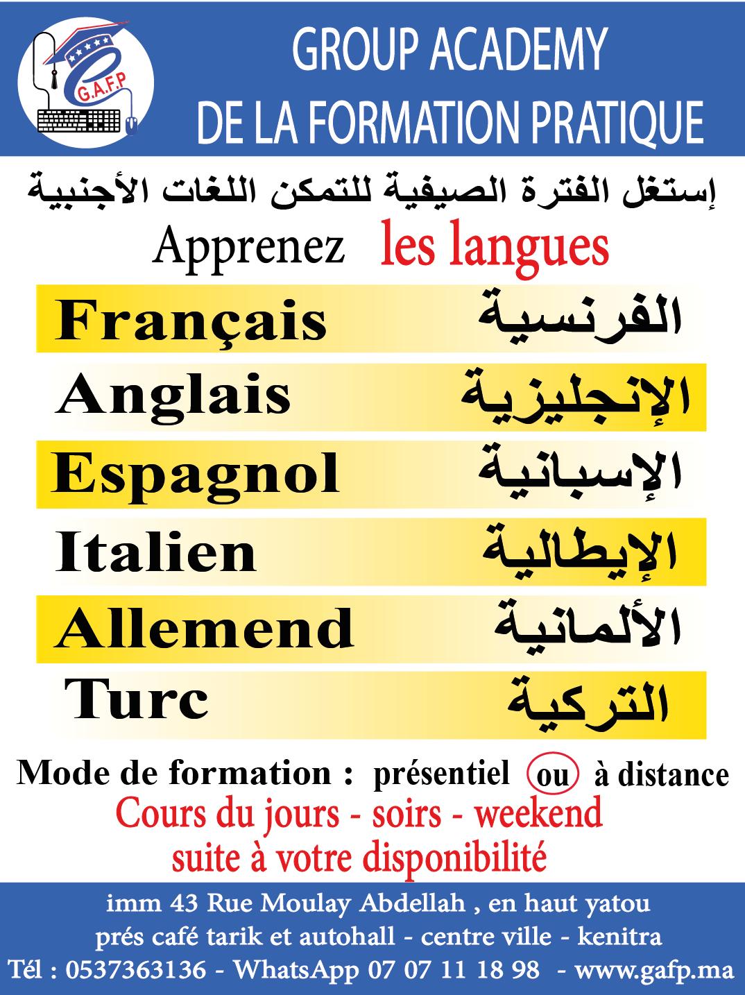 Les cours des langues et les communications