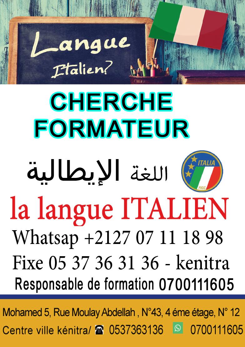 Les cours de langue Italienne
